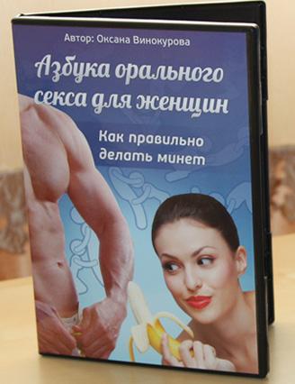 Азбука орального секса для мужчин фото 114-40
